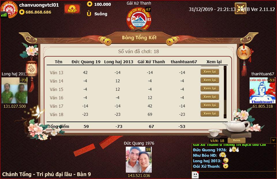 ChanPro2019.12.31.21.21.13.WEB.