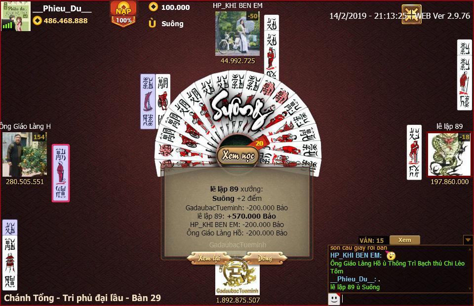 ChanPro2019.2.14.21.13.25.WEB.