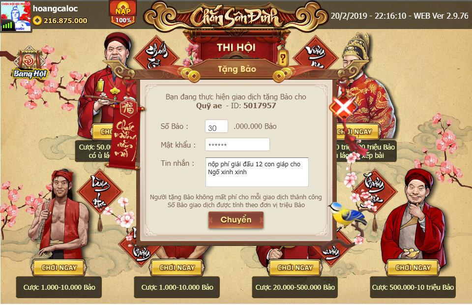 ChanPro2019.2.20.22.16.10.WEB.