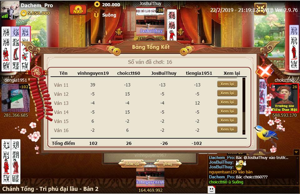 ChanPro2019.2.22.21.19.12.WEB.