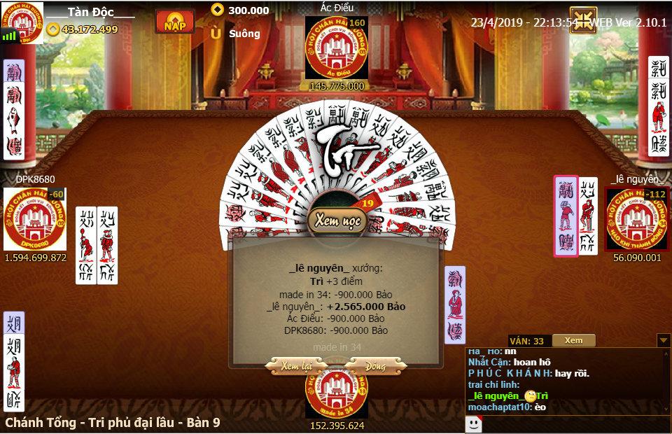ChanPro2019.4.23.22.13.54.WEB.