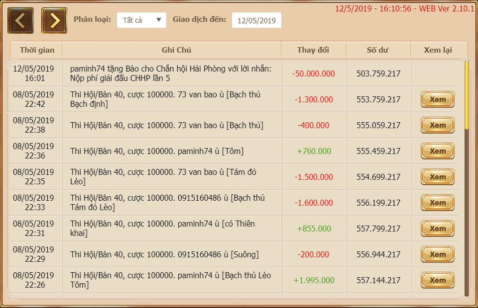 ChanPro2019.5.12.16.10.56.WEB.