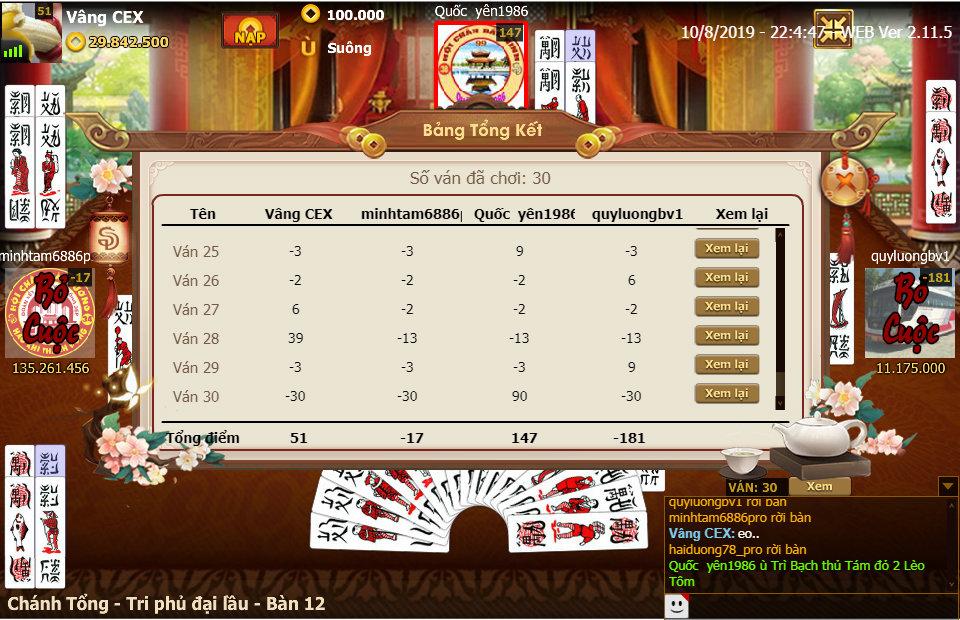 ChanPro2019.8.10.22.4.47.WEB.