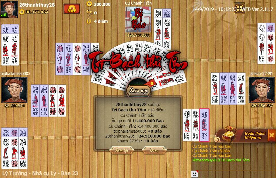 ChanPro2019.9.14.10.12.23.WEB.