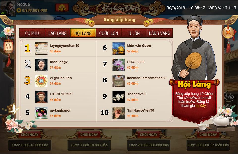 ChanPro2019.9.30.10.38.47.WEB.