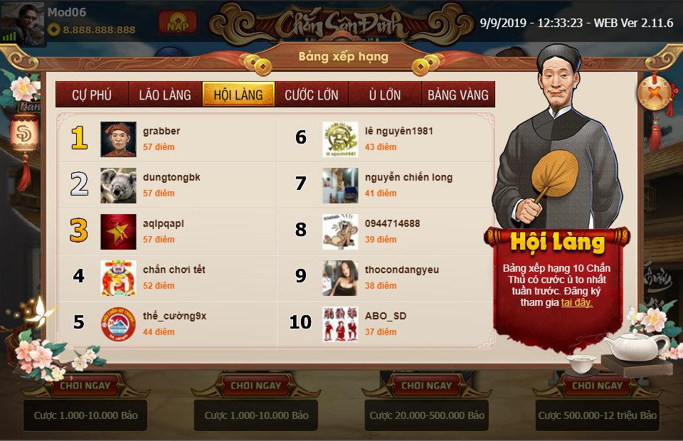 ChanPro2019.9.9.12.33.23.WEB.