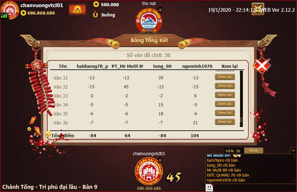 ChanPro2020.1.19.22.14.12.WEB.