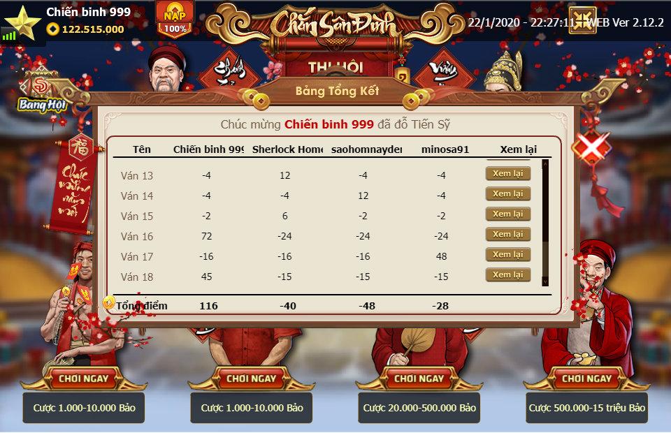 ChanPro2020.1.22.22.27.11.WEB.