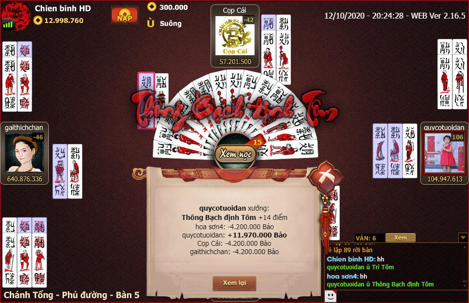 ChanPro2020.10.12.20.24.28.WEB.