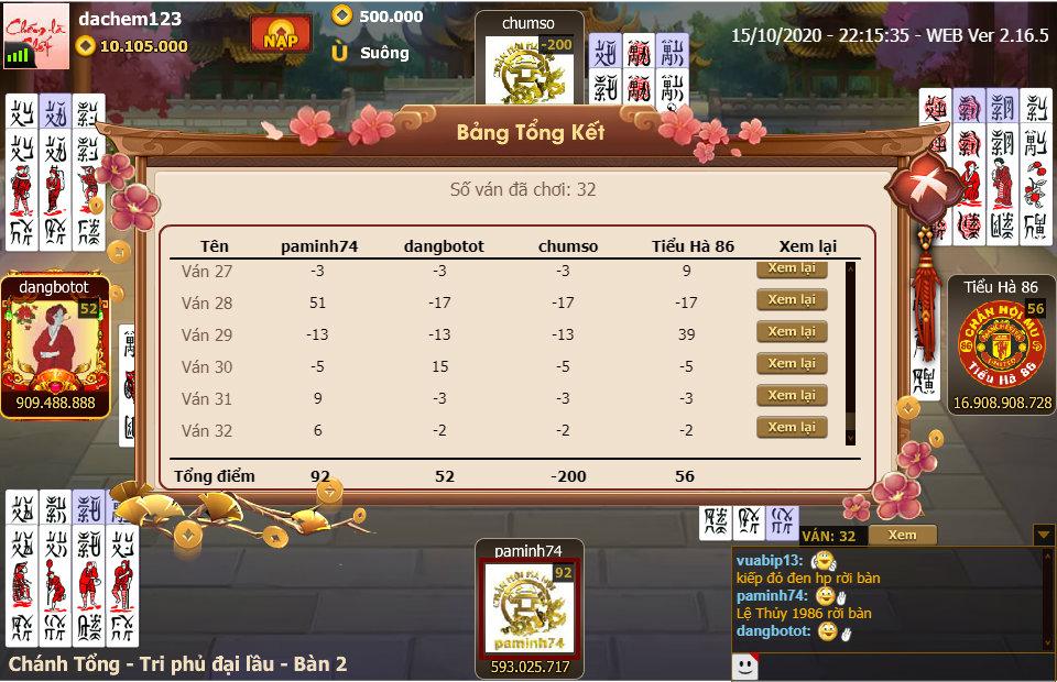 ChanPro2020.10.15.22.15.35.WEB.