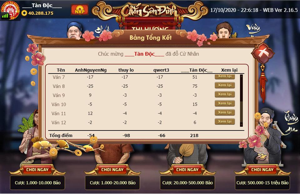 ChanPro2020.10.17.22.6.18.WEB.