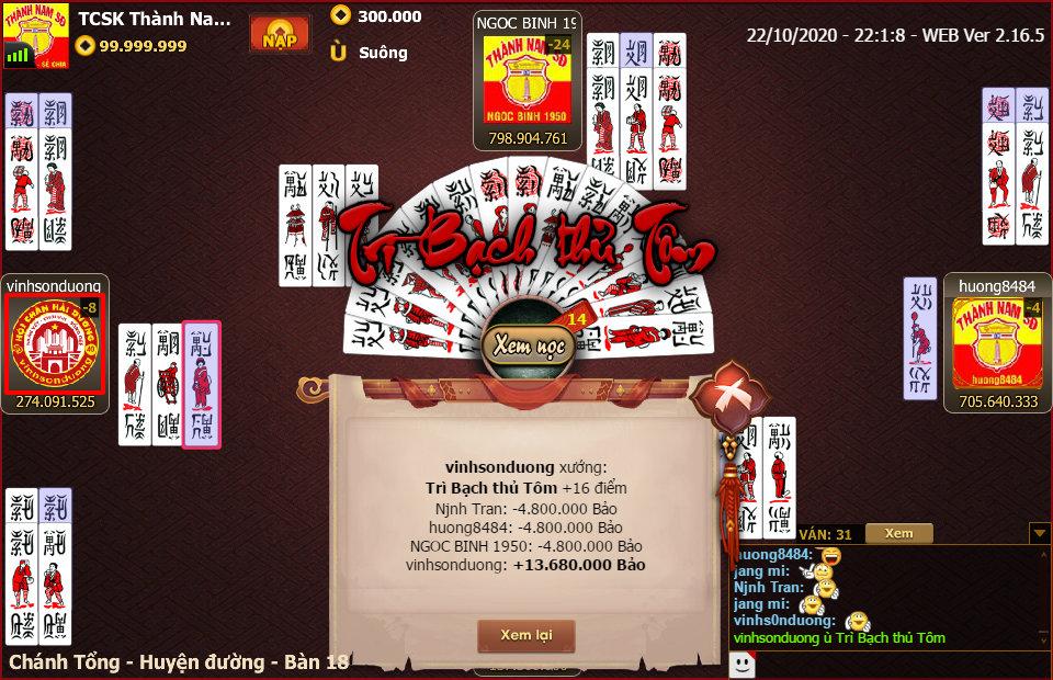 ChanPro2020.10.22.22.1.8.WEB.
