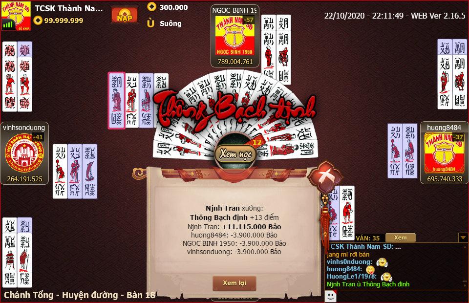 ChanPro2020.10.22.22.11.49.WEB.