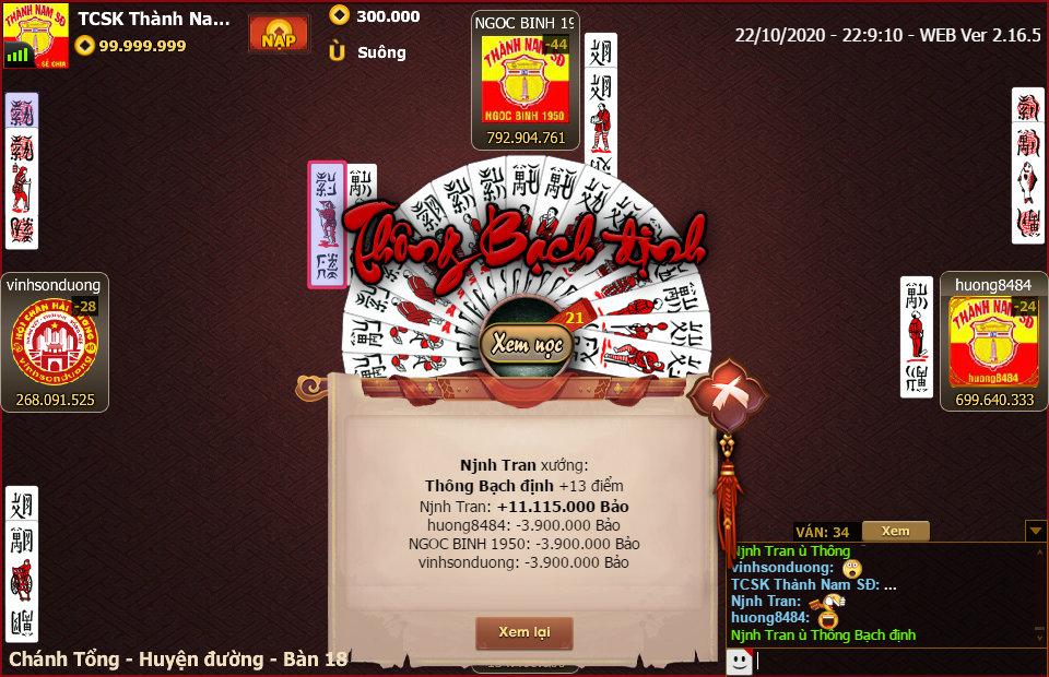 ChanPro2020.10.22.22.9.10.WEB.