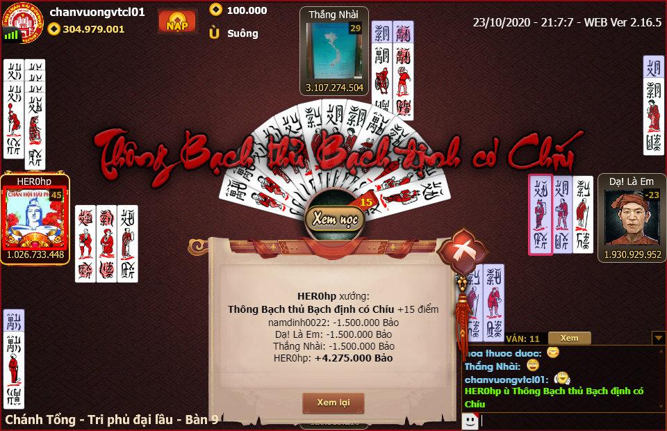 ChanPro2020.10.23.21.7.7.WEB.