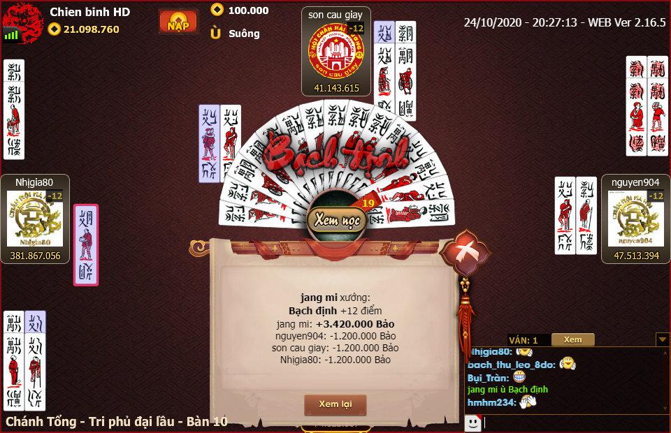 ChanPro2020.10.24.20.27.13.WEB.