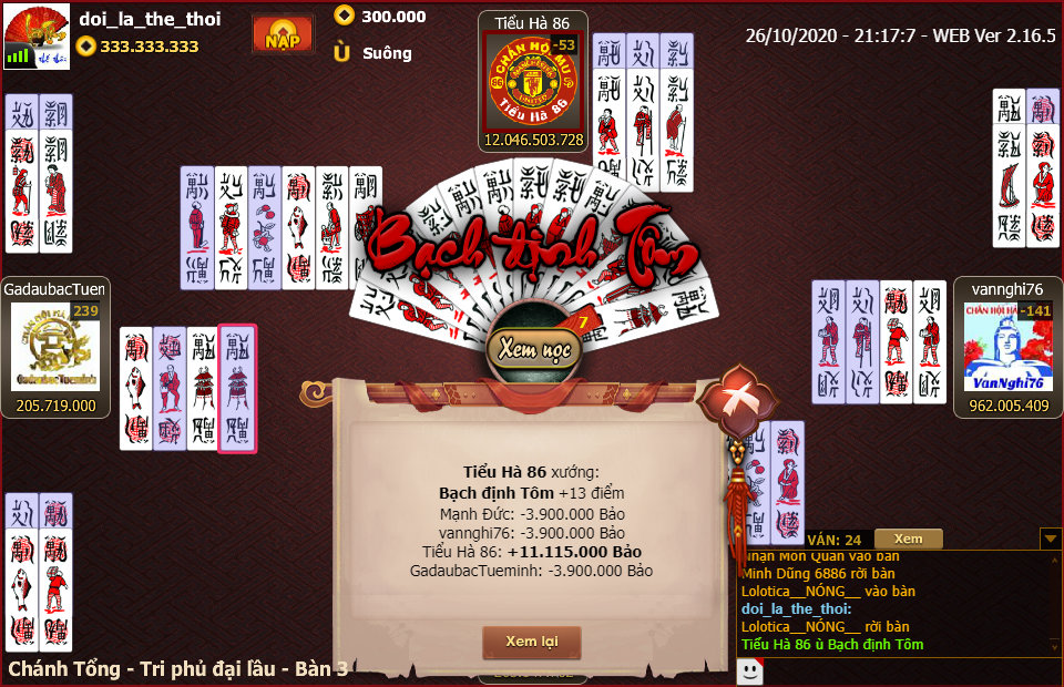 ChanPro2020.10.26.21.17.7.WEB.