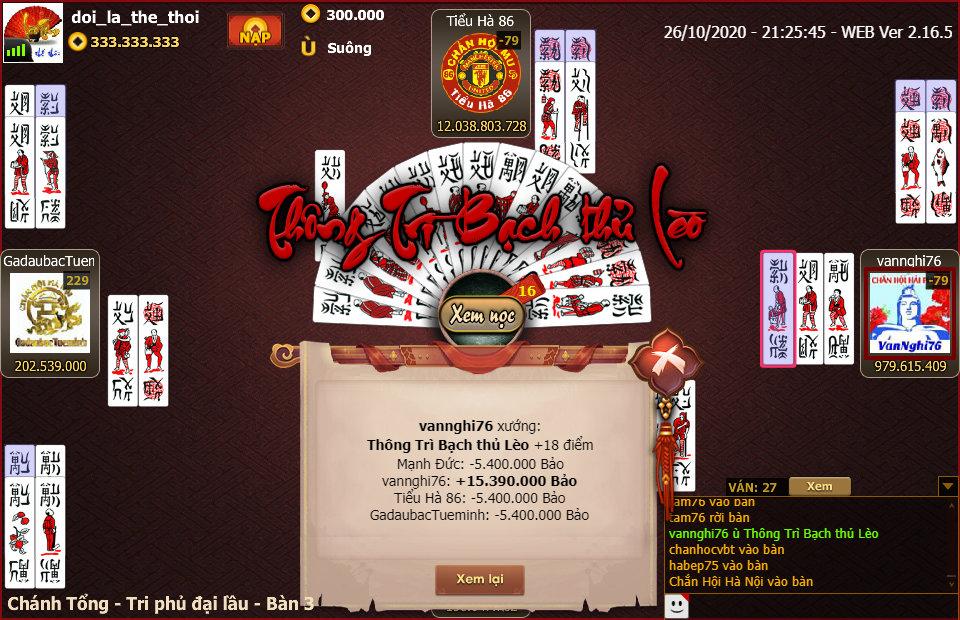 ChanPro2020.10.26.21.25.45.WEB.