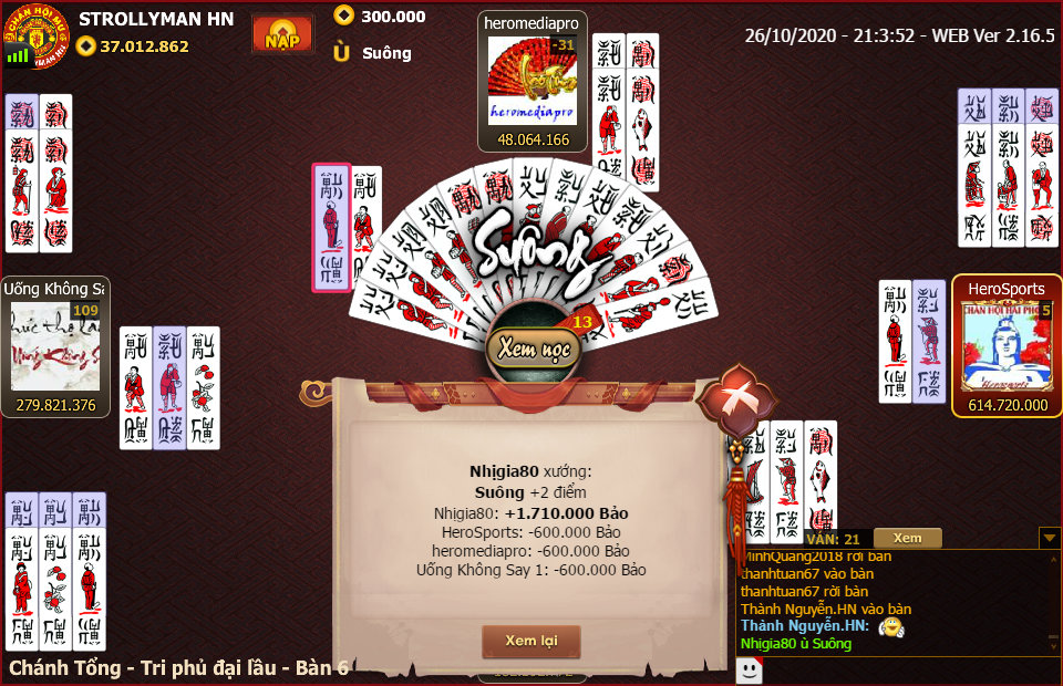 ChanPro2020.10.26.21.3.52.WEB.