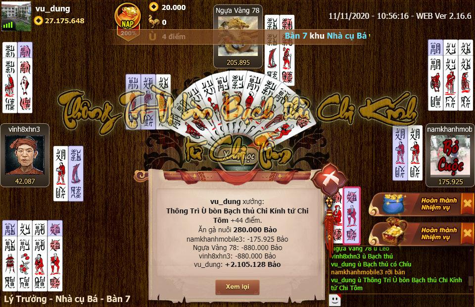 ChanPro2020.11.11.10.56.16.WEB.