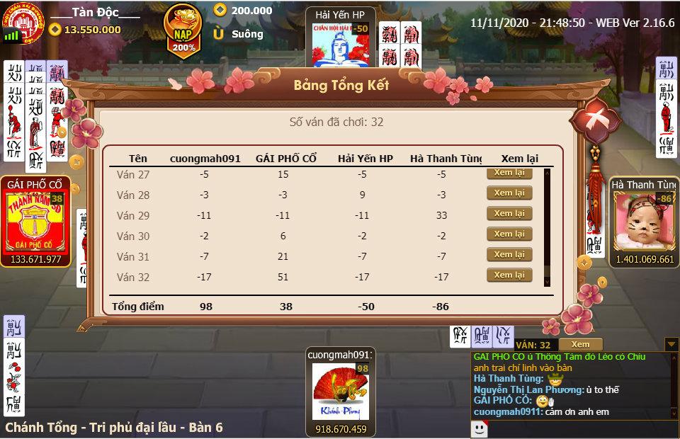 ChanPro2020.11.11.21.48.50.WEB.