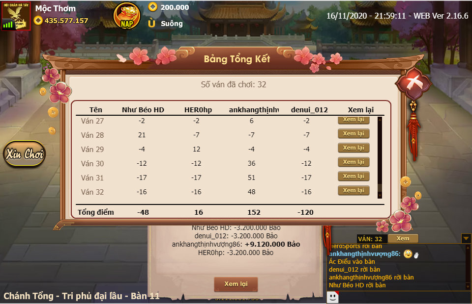 ChanPro2020.11.16.21.59.11.WEB.