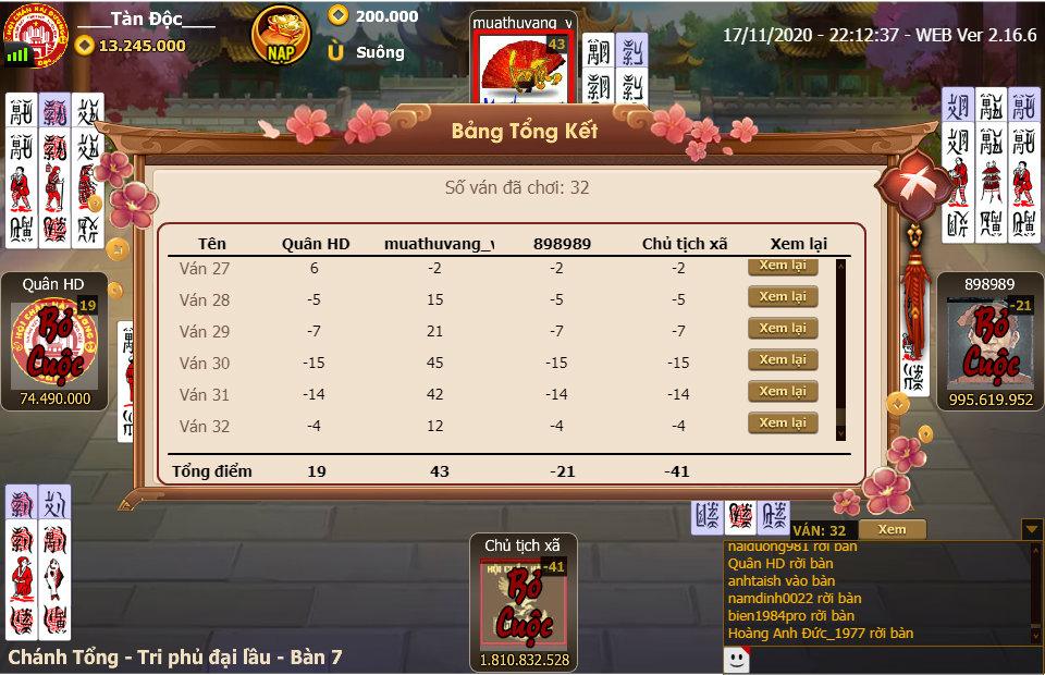 ChanPro2020.11.17.22.12.37.WEB.