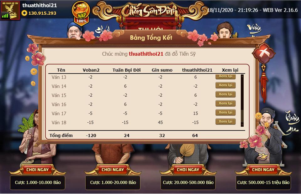 ChanPro2020.11.18.21.19.26.WEB.