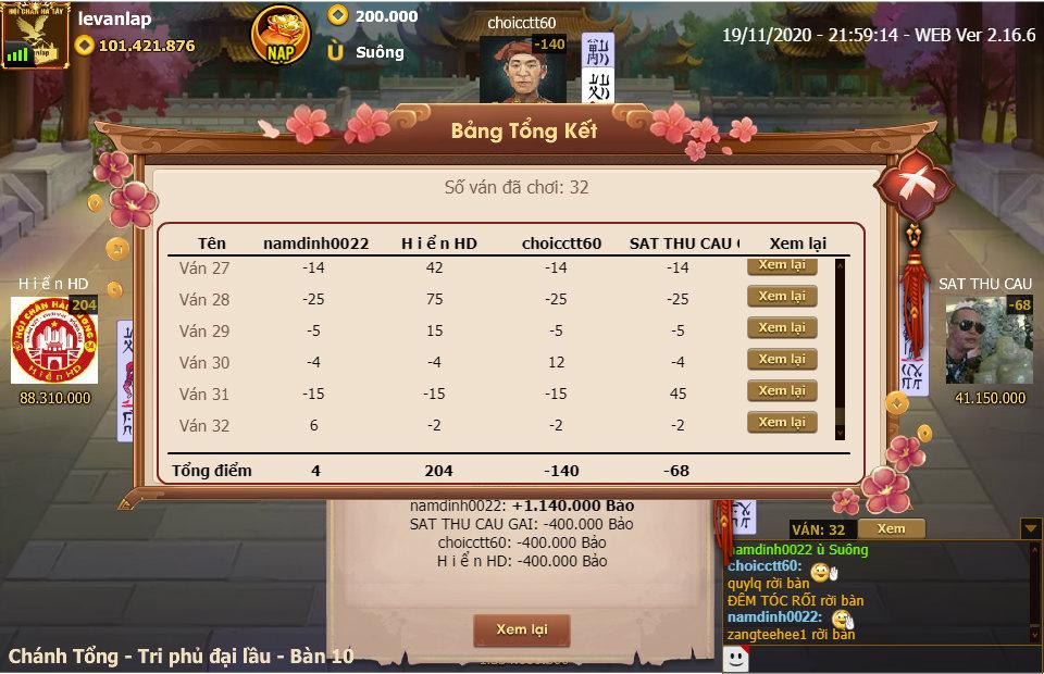 ChanPro2020.11.19.21.59.14.WEB.