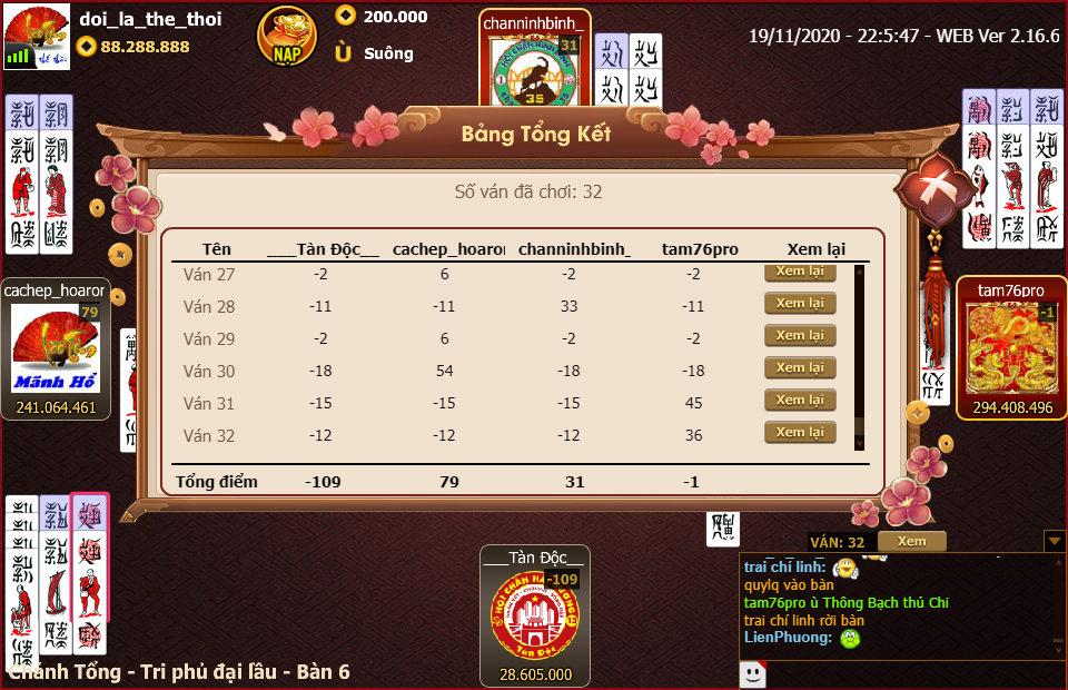 ChanPro2020.11.19.22.5.47.WEB.