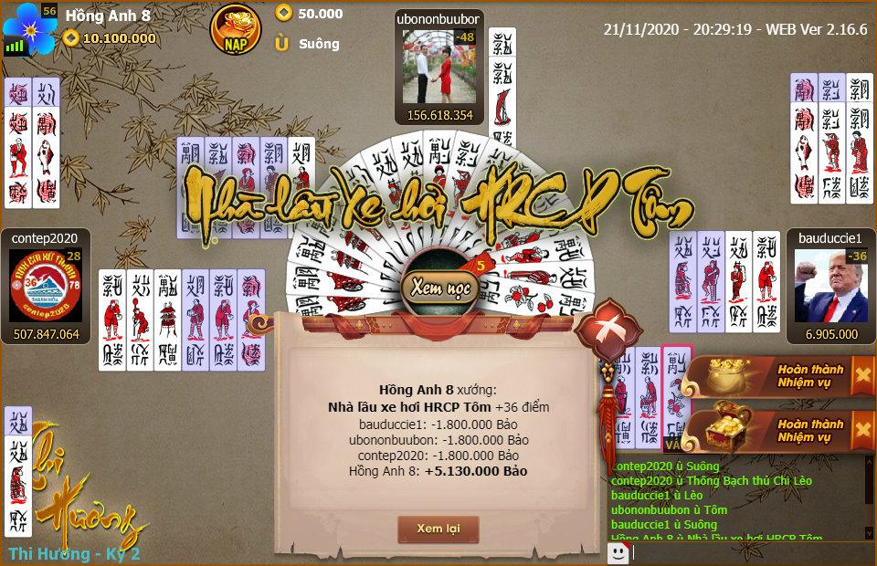 ChanPro2020.11.21.20.29.19.WEB.