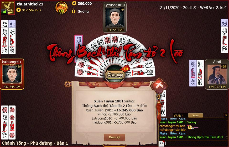 ChanPro2020.11.21.20.41.9.WEB.