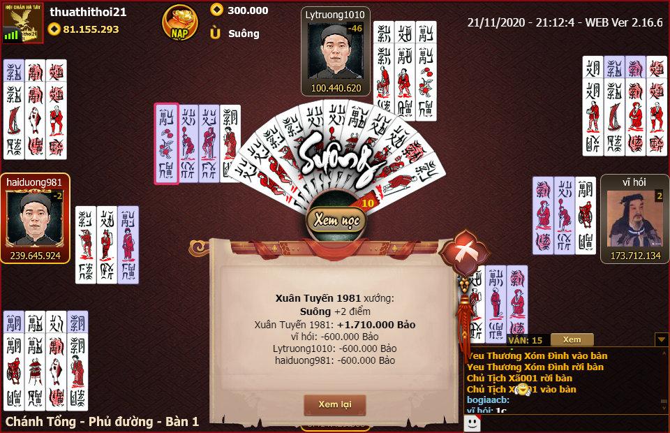 ChanPro2020.11.21.21.12.4.WEB.
