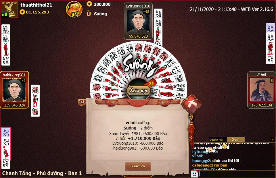 ChanPro2020.11.21.21.13.48.WEB.
