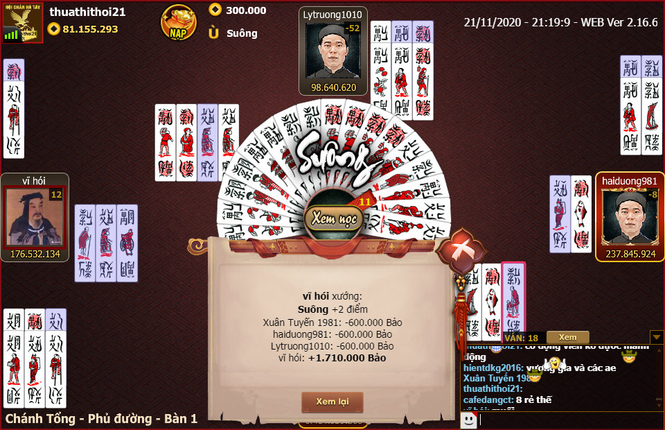 ChanPro2020.11.21.21.19.9.WEB.