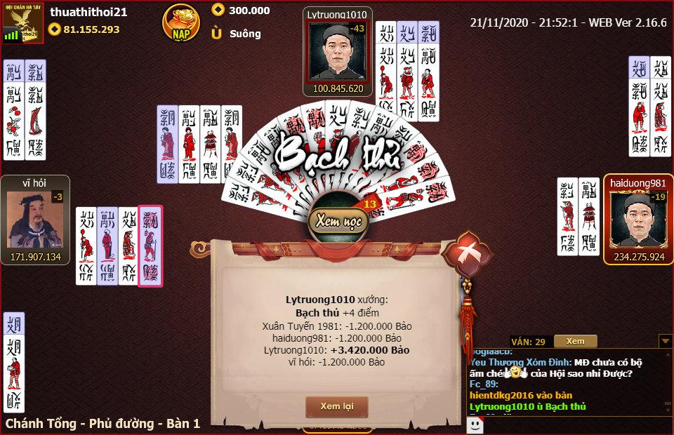ChanPro2020.11.21.21.52.1.WEB.