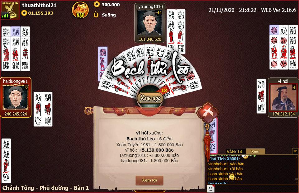 ChanPro2020.11.21.21.8.22.WEB.