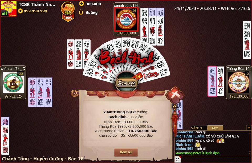 ChanPro2020.11.24.20.38.11.WEB.