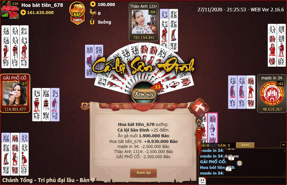 ChanPro2020.11.27.21.25.53.WEB.