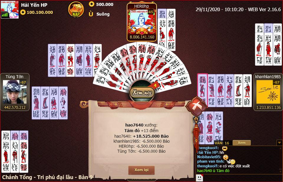 ChanPro2020.11.29.10.10.20.WEB.