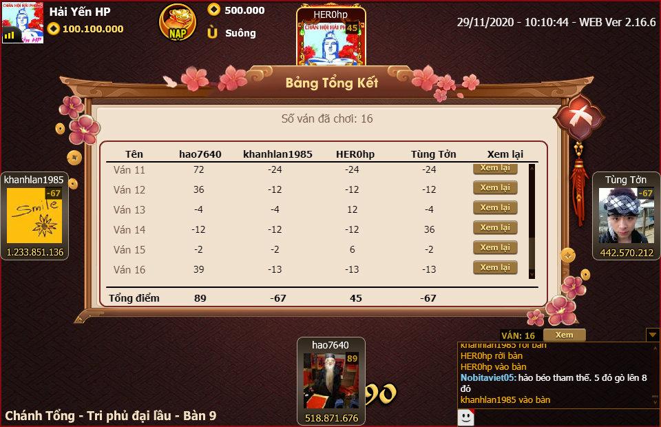 ChanPro2020.11.29.10.10.44.WEB.