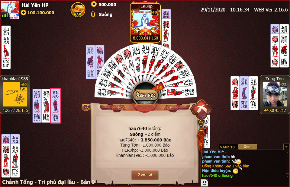 ChanPro2020.11.29.10.16.34.WEB.