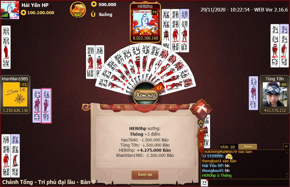 ChanPro2020.11.29.10.22.54.WEB.