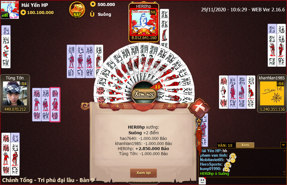 ChanPro2020.11.29.10.6.29.WEB.