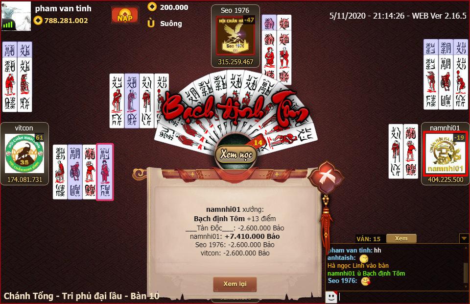 ChanPro2020.11.5.21.14.26.WEB.