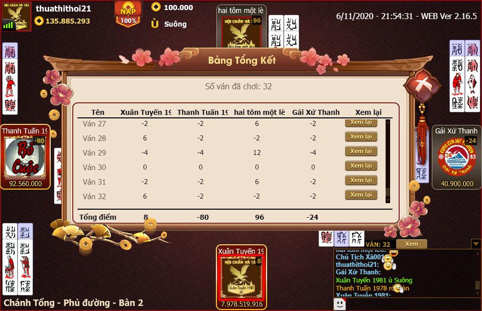 ChanPro2020.11.6.21.54.31.WEB.
