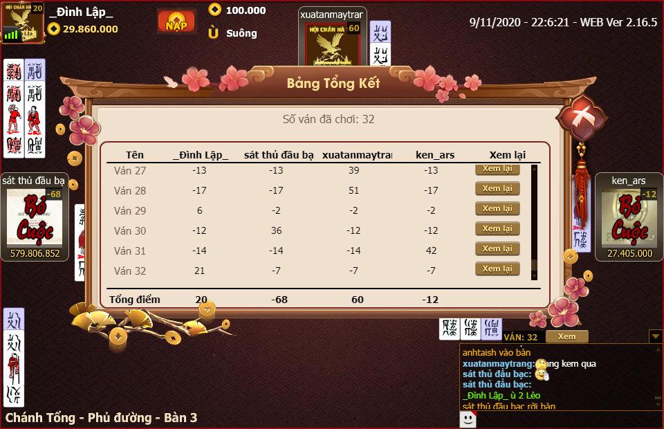 ChanPro2020.11.9.22.6.21.WEB.