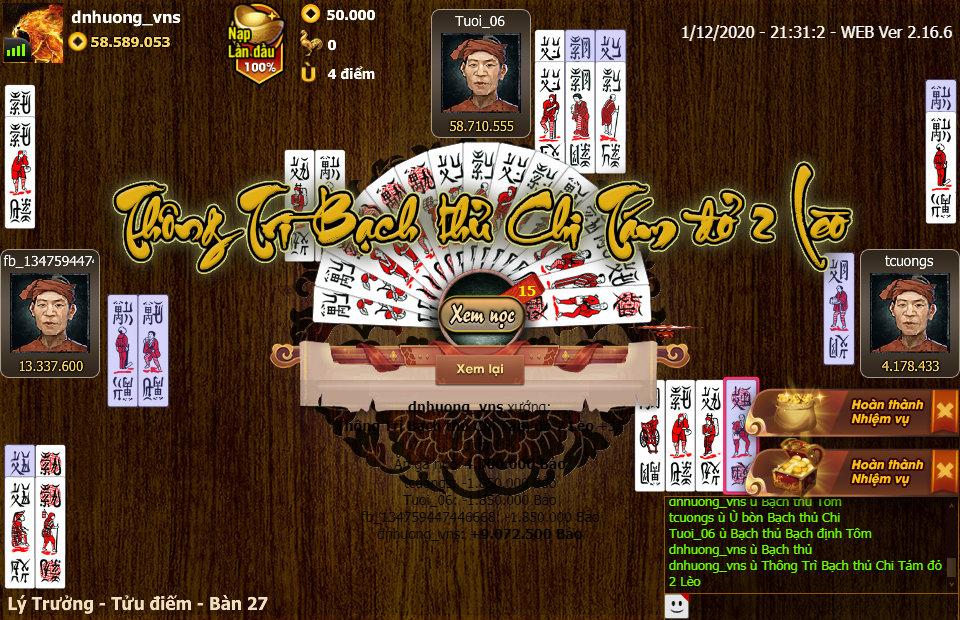 ChanPro2020.12.1.21.31.2.WEB.