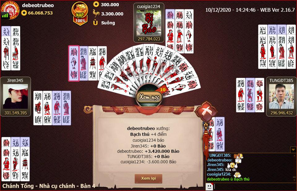 ChanPro2020.12.10.14.24.46.WEB.