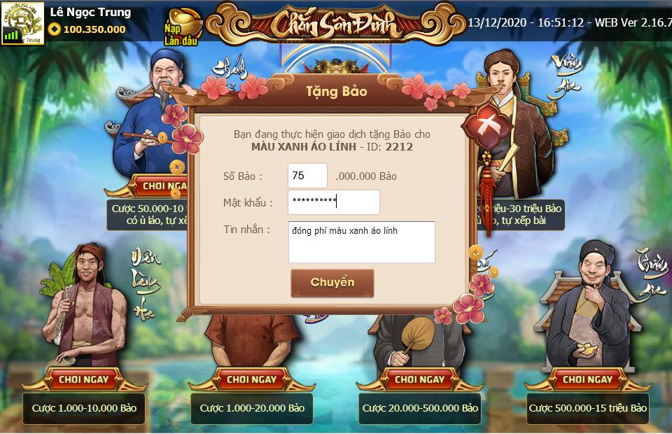ChanPro2020.12.13.16.51.12.WEB.